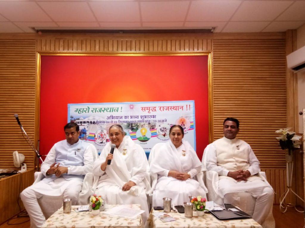 02-09-2019 Press Meet -Jaipur Vaishali Nagar : Maharo Rajasthan Samrudh Rajasthan